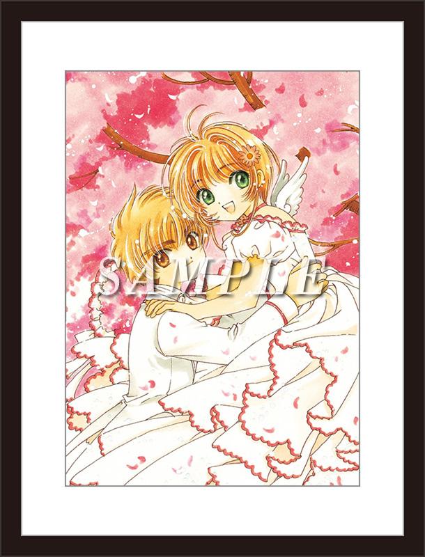 C:桜、⼩狼(ピンク)