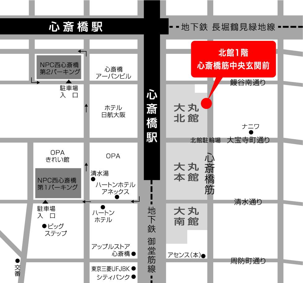 大阪会場集合場所マップ